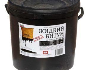 жидкий битум
