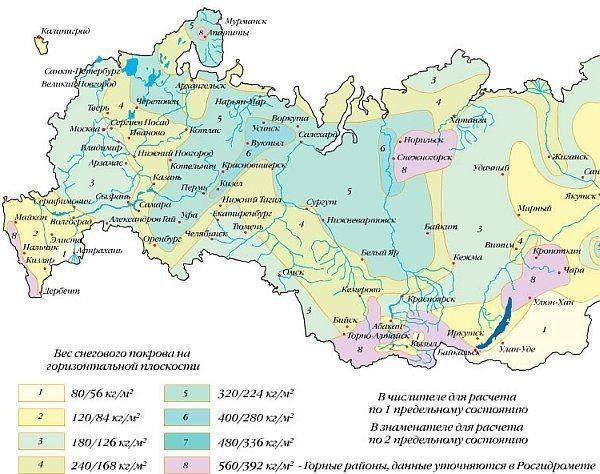 карта регионы