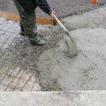 распределить бетон