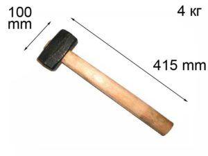 кувалда инструмент