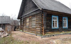 дом фундамент
