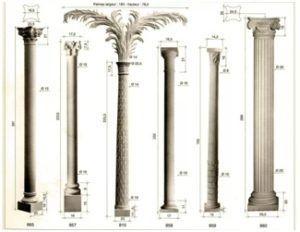 Разные виды колонн