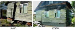 Для выполнения работ по поднятию деревянного дома понадобится надежный домкрат.
