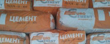 Цемент в бумажных мешках