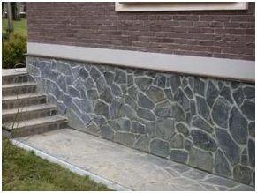 Еще один вид искусственно созданного камня для облицовки цоколя зданий – камень изготовленный на основе бетона.