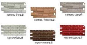 Разновидности коллекции «кирпич»